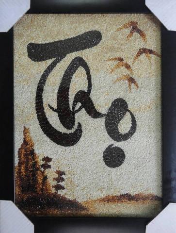 Tranh gạo chữ Thọ