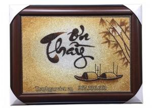 Quà tặng thầy Tranh gạo Ơn Thầy
