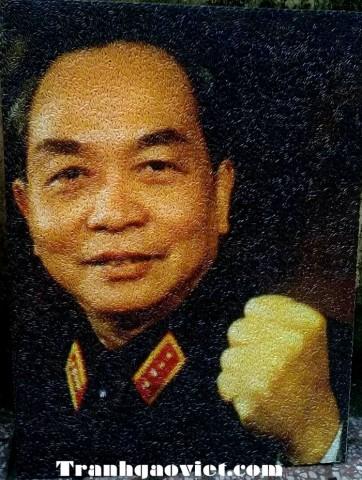 Chân dung thủ tướng Võ Nguyên Giáp- Tranh màu